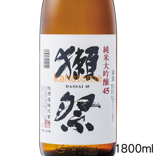 獺祭 だっさい 純米大吟醸45 1800ml