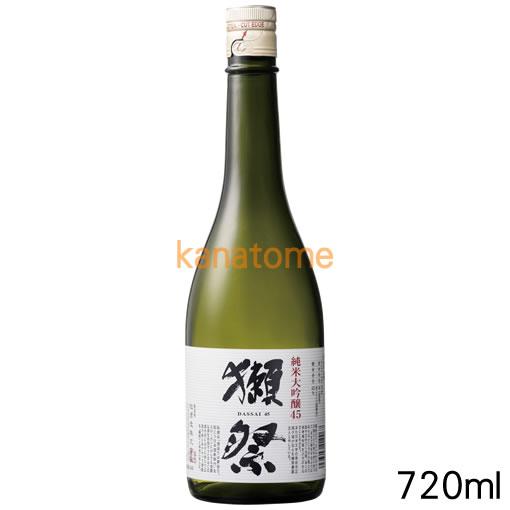 獺祭 だっさい 純米大吟醸50 720ml