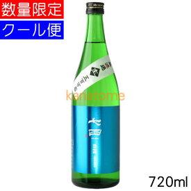 七田 しちだ 純米吟醸 無濾過 五百万石 720ml 要冷蔵