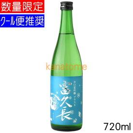 富久長 ふくちょう 辛口夏吟醸 プラスX(テン)720ml