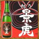 梅酒/新潟県 越乃景虎 こしのかげとら 梅酒 720ml