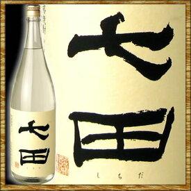 七田 しちだ 吟醸酒粕焼酎 1800ml