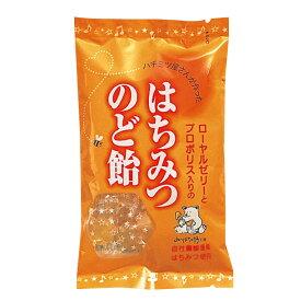 はちみつのど飴 100g(約25粒)