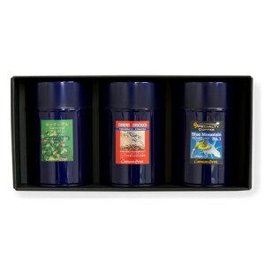 プレミアムコーヒー豆3種(コピルアック&ブルーマウンテンNo.1&センテニアルブルボン)ギフト