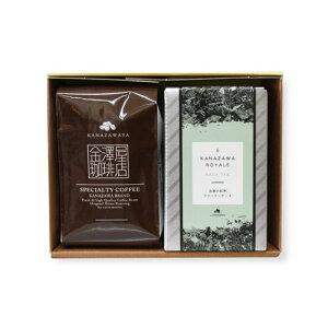 [コーヒーギフト]カフェインレスコーヒー&加賀の紅茶ブランデーケーキギフト