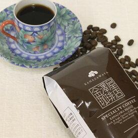 ジャマイカ・ブルーマウンテンNo.1(1kg)/【全国送料無料】お得な1kgまとめ買いは10%割引/自家焙煎コーヒー豆 ストレートコーヒー豆 高級コーヒー スペシャルティコーヒー