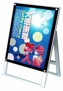 A型看板 スタンド看板 アクリルが綺麗なB2ポスタースタンド ポスター用スタンド看板 B2片面ブラック PSSK-B2KB【あす楽対応】【送料無料】看板 立て看板