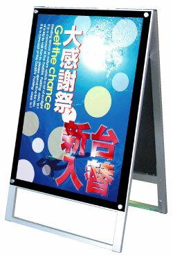 A型看板 スタンド看板 店舗を彩るA1ポスター看板 ポスター用スタンド看板 A1両面ブラック PSSK-A1RB【あす楽対応】【送料無料】看板 立て看板 立て看板