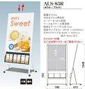 屋内用 スタンド看板 ALS-85R【データ入稿】