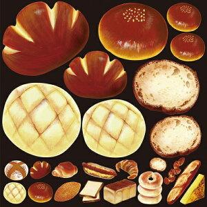 シール クリームパン メロンパン 装飾 デコレーションシール チョークアート 窓ガラス 黒板 看板 POP ステッカー (最低購入数量3枚〜)