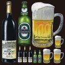 シール ジョッキビール ボトル酒 装飾 デコレーションシール チョークアート 窓ガラス 黒板 看板 POP ステッカー 用