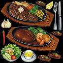 シール ステーキ ハンバーグ サラダ 装飾 デコレーションシール チョークアート 窓ガラス 黒板 看板 POP ステッカー 用