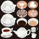 シール カプチーノとコーヒーカップ 装飾 デコレーションシール チョークアート 窓ガラス 黒板 看板 POP ステッカー 用