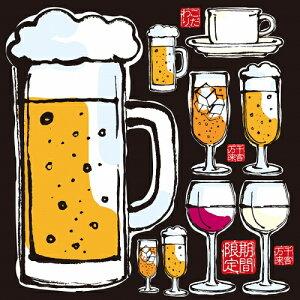 シール 筆イラスト風 ビール 酒 装飾 デコレーションシール チョークアート 窓ガラス 黒板 看板 POP ステッカー (最低購入数量3枚〜)