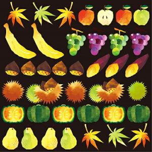 シール リンゴ 果物 カボチャ 水彩風 装飾 デコレーションシール チョークアート 窓ガラス 黒板 看板 POP ステッカー (最低購入数量3枚〜)