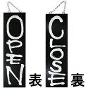 ドアプレート木製サイン看板開店祝い開業祝い「OPENCLOSE」オープンクローズ両面(W18cm×H60cm黒地英語手書き筆文字風木札)