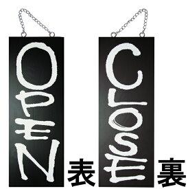 ドアプレート 木製 サイン 看板 開店祝い 開業祝い 「 OPEN CLOSE 」 オープンクローズ 両面 ( H 40cm × W 15cm 中サイズ 黒地 英語 手書き 筆文字風 木札 )