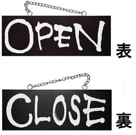 ドアプレート 木製 サイン 看板 開店祝い 開業祝い 「 OPEN CLOSE 」 オープンクローズ 両面 ( H 15cm × W 40cm 中サイズ 黒地 英語 手書き 筆文字風 木札 )
