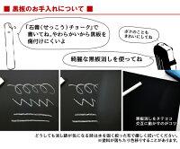 黒板チョークボード(木製)60cm×180cm【チョーク看板店舗用6001800壁掛けブラックボードグリーンボード】