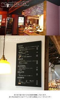 [黒板]黒板・チョークボード(木製)60cm×180cm【看板店舗用600×1800壁掛け】