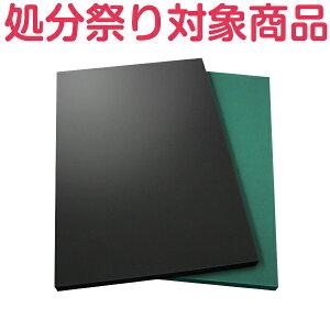 【処分祭り対象】特注黒板 88cm×107cm マーカーボード枠なし グリーン 裏ベニヤ板あり