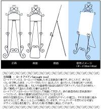[イーゼル]アイアン製アンティーク風クローバーハートイーゼル(Lサイズ)折りたたみ式黒板立て