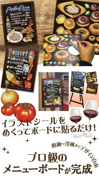 [シール]喫茶店/カフェ/スイーツ/苺装飾デコレーションシール窓ガラス・黒板・看板用