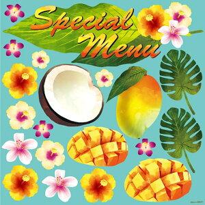 シール フルーツ果物 マンゴー ヤシの実 ハイビスカス 南国 ハワイアン 装飾 デコレーションシール チョークアート 窓ガラス 黒板 看板 POP ステッカー (最低購入数量3枚〜)