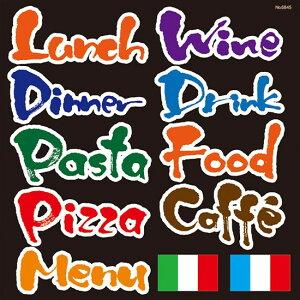 シール メニュー看板 文字 手書き風 Lunch Drink Pasta Pizzza 英文字 装飾 デコレーションシール チョークアート 窓ガラス 黒板 看板 POP ステッカー (最低購入数量3枚〜)