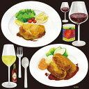 シール 洋食カフェ コロッケ ワイン イタリアン タバスコ 装飾 デコレーションシール チョークアート 窓ガラス 黒板 …