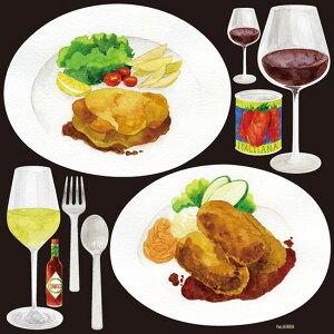 シール 洋食カフェ コロッケ ワイン イタリアン タバスコ 装飾 デコレーションシール チョークアート 窓ガラス 黒板 看板 POP ステッカー (最低購入数量3枚〜)