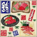 シール 鮪にぎり 鮪 刺身 期間限定 産地直送 寿司 装飾 デコレーションシール チョークアート 窓ガラス 黒板 看板 POP ステッカー 用