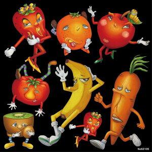 シール キャラクター 果物野菜 バナナ キウイ トマト 苺 にんじん 装飾 デコレーションシール チョークアート 窓ガラス 黒板 看板 POP ステッカー (最低購入数量3枚〜)