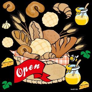 シール 洋食カフェ フランスパン クロワッサン メロンパン 蜂蜜 open 装飾 デコレーションシール チョークアート 窓ガラス 黒板 看板 POP ステッカー (最低購入数量3枚〜)