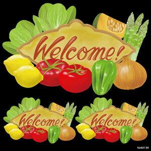 シール 野菜 トマト ピーマン 玉ねぎ Welcome ラベル風 装飾 デコレーションシール チョークアート 窓ガラス 黒板 看板 POP ステッカー (最低購入数量3枚〜)