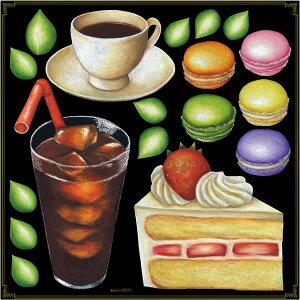 シール 苺 ケーキ コーヒー マカロン アイスコーヒー 葉っぱ 装飾 デコレーションシール チョークアート 窓ガラス 黒板 看板 POP ステッカー (最低購入数量3枚〜)
