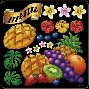シール マンゴー メニュー menu リボン ハイビスカス 花 南国 キウイ オレンジ パイナップル フルーツ 装飾 デコレーションシール チョークアート 窓ガラス 黒板 看板 POP ステッカー (最低購
