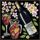 シール ワイン サングリア ボトル 瓶 花 装飾 デコレーションシール チョークアート 窓ガラス 黒板 看板 POP ステッカー 用