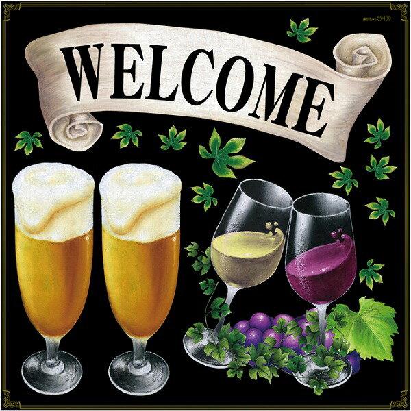 シール ビール ワイン グラス ぶどう アイビー welcome リボン 装飾 デコレーションシール チョークアート 窓ガラス 黒板 看板 POP ステッカー 用