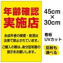 楽天市場 6ページ目 看板 表示板 注意 禁止看板 看板ショップ