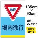 楽天市場 看板 表示板 駐車場用看板 注意 禁止看板 その他注意 禁止看板 看板ショップ