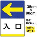 楽天市場 看板 表示板 駐車場用看板 誘導看板 看板ショップ