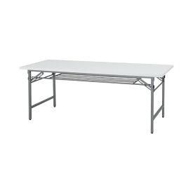 折りたたみテーブル W1800×D450 白 (棚付) 708G-50992-1*