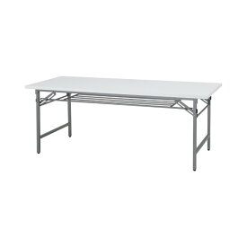折りたたみテーブル W1800×D600 白 (棚付) 708G-50992-2*