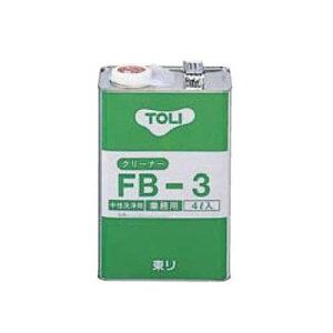 東リ クリーナー 洗浄剤 FB-3(6缶/ケース)
