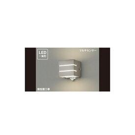 東芝ライテック LEDB87911YL-LS アウトドア LED一体形ポーチ灯