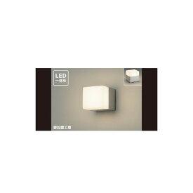 東芝ライテック LEDB87910L-LS アウトドア LED一体形ポーチ灯
