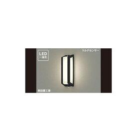 東芝ライテック LEDB87930YL(K)-LS アウトドア LED一体形ポーチ灯
