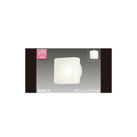 東芝ライテック LEDB85906(W) アウトドア LEDユニットフラット形ポーチ灯