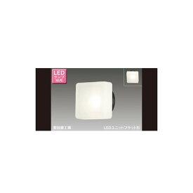 東芝ライテック LEDB85906(K) アウトドア LEDユニットフラット形ポーチ灯